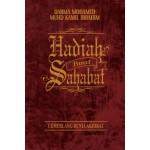 HADIAH BUAT SAHABAT