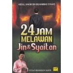 24 JAM MELAWAN JIN & SYAITAN
