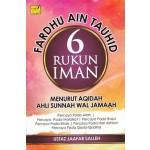 FARDHU AIN TAUHID 6 RUKUN IMAN