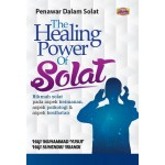 THE HEALING POWER OF SOLAT