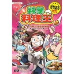 科学料理王 05 : 只有一汤匙的料理 - DVCC5