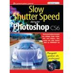 SLOW SHUTTER SPEED DGN PHOTOSHOP CS6