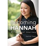 Becoming Hannah: A Personal Journey