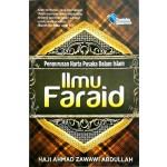 ILMU FARAID: PENGURUSAN HARTA PUSAKA DALAM ISLAM