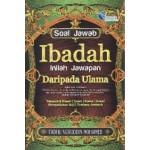 SOAL JAWAB IBADAH INILAH JAWAPAN DARIPADA ULAMA