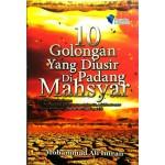 10 GOLONGAN YANG DIUSIR DI PADANG MAHSYA