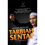 TARBIAH SENTAP