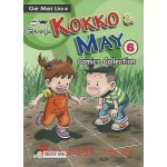 GE MEI LIA-KOKKO & MAY 6 (NEW COLLECTION