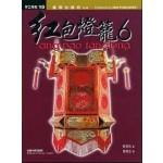 红包灯笼6