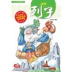 漫画列子 - TPOL