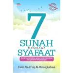 7 SUNAH MEMBAWA SYAFAAT