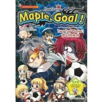 Maple,Goal!TwoTopPlayer!梦幻的组合