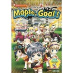 Maple,Goal!ThreeTop!注定的结局