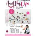 101家庭必备保健品健康手册