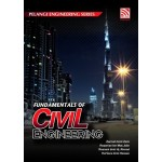 FUNDAMENTALS OF CIVIL ENGINEERING