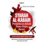 SYARAH AL-KABAIR - PENJELASAN KITAB DOSA