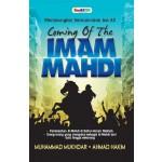 COMING OF THE IMAM MAHDI