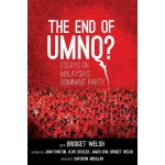 THE END OF UMNO?