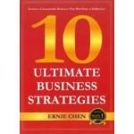 10 ULTIMATE BUSINESS STRATEGIES