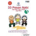 33 PESAN NABI VOL(1)