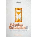 SEHARIAN BERSAMA RASULLAH