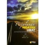 PERJALANAN HIDAYAH UMAT
