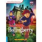 RAHSIA BANGLO HOLLINGBERRY