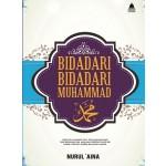 BIDADARI-BIDADARI MUHAMMAD