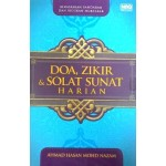 DOA, ZIKIR & SOLAT SUNAT HARIAN