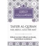 SURAH AL-NAS, AL-FALAQ & AL-IKHLAS: TAFSIR AL-QURAN NIK ABDUL AZIZ NIK MAT