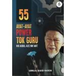 55 AYAT POWER TOK GURU NIK ABDUL AZIZ NIK MAT