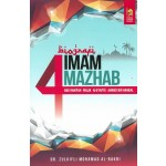 BIOGRAFI IMAM 4 MAZHAB