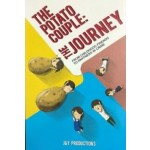 THE POTATO COUPLE  : THE JOURNEY