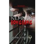 KEMBAR SONGSANG