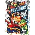 超人小奇侠:超人联盟
