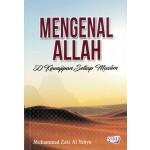 MENGENAL ALLAH
