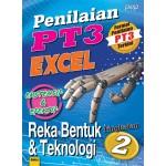 TINGKATAN 2 PENILAIAN PT3 EXCEL REKA BENTUK & TEKNOLOGI