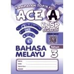 Tahun 3 Rampaian Topikal Ace A Bahasa Melayu