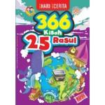 366 KISAH 25 RASUL
