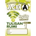 Tahun 1 Rampaian Topikal Ace A Tulisan Rumi