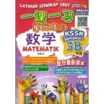 PRIMARY 3B LATIHAN LENGKAP UNIT SJK MATEMATIK