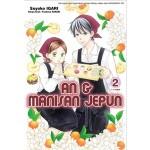 AN & MANISAN JEPUN 2