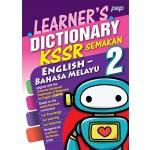 Tahun 2 Learner's Dictionary (English -Bahasa Melayu)