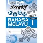 P1 Latih Diri Kreatif Bahasa Melayu