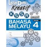 P4 Latih Diri Kreatif Bahasa Melayu