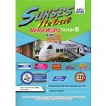 Tahun 6 Sukses Hebat Bahasa Melayu