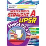 UPSR Kertas Model Straight A Bahasa Melayu