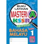 Tahun 1 Buku Latihan Masteri A Bahasa Melayu
