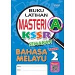Tahun 2 Buku Latihan Masteri A Bahasa Melayu