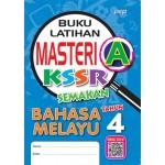 Tahun 4 Buku Latihan Masteri A Bahasa Melayu